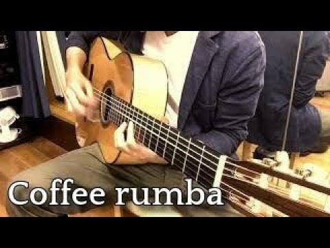 【ギター】コーヒールンバ(MOLIEND CAFE)【TAB譜・楽譜あり】