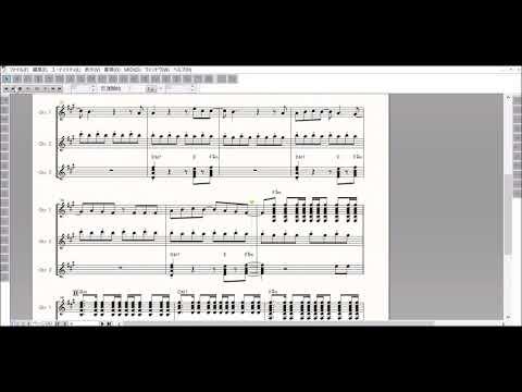 【楽譜】カワキヲアメク【ギターアンサンブル編曲】