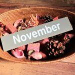 11月のある日